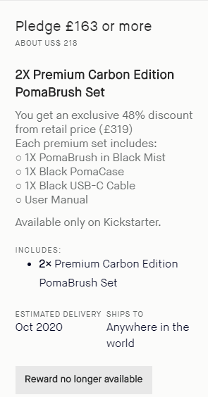old-kickstarter-rewards-poma-brush