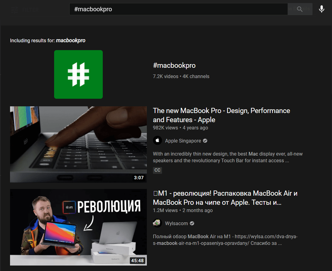 Boost Views on YouTube with Hashtags, Macbook Example